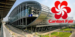 feira-china-canton-fair-starvision